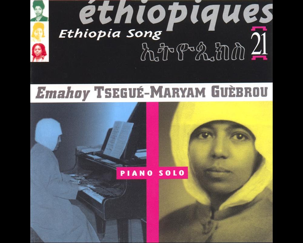 ethiopiques21
